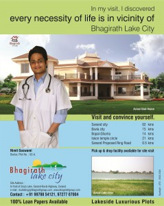 Bhagirath Lake City  Doctor  Ad